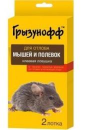 """Клеевая ловушка """"Грызунофф"""" для отлова мышей и полевок"""