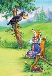 "Книга ""Ворона и лисица"", Крылов И.А."