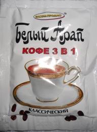 """Кофе 3 в 1 ЗАО """"Эктра-продукт"""" Белый арап Классический"""
