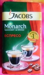 Кофе молотый Jacobs Monarch Espresso