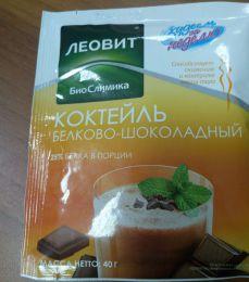 """Коктейль белково-шоколадный """"Леовит"""""""