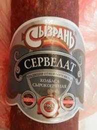 """Колбаса сырокопченая Сызрань """"Сервелат"""""""