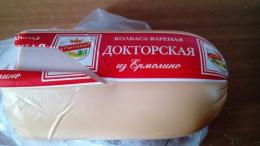 """Колбаса вареная """"Докторская"""" из Ермолино"""