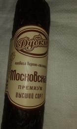 """Колбаса варено-копченая """"Московская Премиум"""" высший сорт Дубки"""