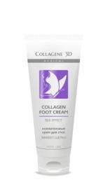 Коллагеновый крем для стоп с маслом лаванды Medical Collagene 3D Silk Effect