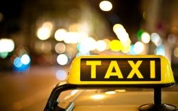 Компания TaxiGolg (Израиль, Тель-Авив)