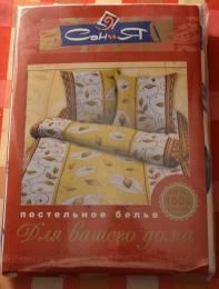 """Комплект постельного белья """"СониЯ"""" Для вашего дома Бязь 100% хлопок"""