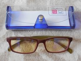 Компьютерные очки Eyeread