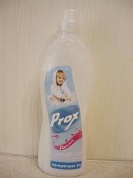 Кондиционер для белья детский Prox концентрат