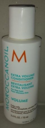 Кондиционер для волос Moroccanoil Extra Volume