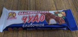 """Конфета Славянка """"Обыкновенное чудо"""" Сливочное"""