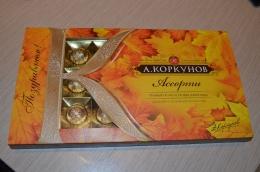 """Конфеты А. Коркунов """"Ассорти"""" Темный и молочный шоколад Цельный и дробленый лесной орех"""