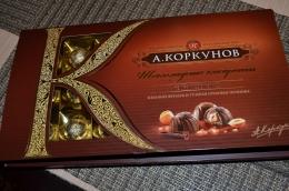 """Конфеты """"А. Коркунов"""" Темный шоколад Цельный фундук и темная ореховая начинка"""