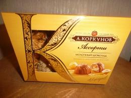 """Конфеты А.Коркунов """"Ассорти"""" молочный шоколад, цельный и дроблённый лесной орех"""