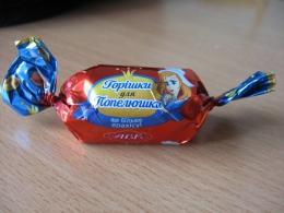 "Конфеты АВК ""Орешки для Золушки"""
