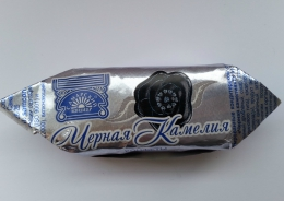 "Конфеты ""Черная камелия"" Самарский кондитер"