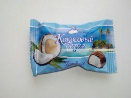 """Конфеты фабрика Богородская """"Кокосовый берег"""""""