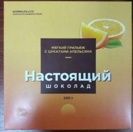 """Конфеты """"Настоящий шоколад"""" Kornilov & Co мягкий грильяж с цукатами апельсина"""