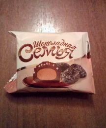 """Конфеты Шоколадная семья """"Чернослив с шоколадной нугой"""" Гринадини"""