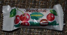 """Конфеты желейные """"Сириус"""" Вкус вишня"""