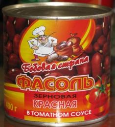 """Консервированная фасоль """"Бобовая страна"""" зерновая красная в томатном соусе"""