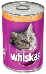 Консервы для кошек в банке Whiskas желе с курицей и печенью