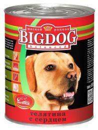 """Консервы для собак Big Dog """"Зоогурман"""" телятина с сердцем"""