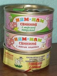 """Консервы для детского питания """"Ням-ням"""" Оршанский мясоконсервный комбинат"""