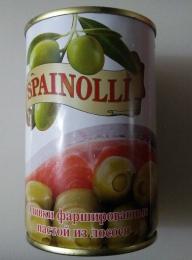 Оливки Spainolli фаршированные пастой из лосося