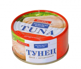 """Консервы рыбные """"Морской Котик"""" Tuna Тунец филе натуральный премиум"""