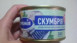 """Консервы рыбные Скумбрия """"Премия"""" атлантическая натуральная с добавлением масла"""