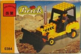 """Конструктор пластмассовый Brick """"Строительная техника"""""""