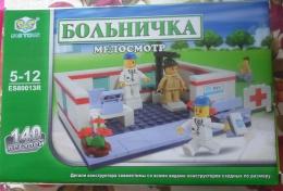 """Конструктор S+S Toys """"Больничка"""" медосмотр"""
