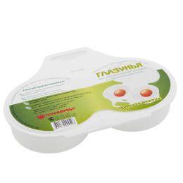 Контейнер для приготовления яиц в СВЧ-печи Глазунья Полимербыт на 2 яйца арт. 4345200