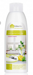 Концентрированное средство для мытья посуды Faberlic с ароматом лимона и мяты