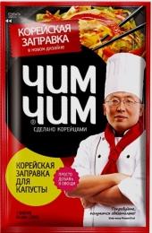 """Корейская заправка для капусты """"Чим-чим"""""""