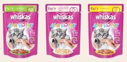 Корм для котят Whiskas 1-12 месяцев Рагу