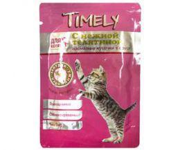 Корм консервированный для котят с нежной телятиной в соусе Timely