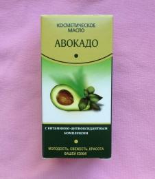 """Косметическое масло Омега """"Авокадо"""" с витаминно-антиоксидантным комплексом"""