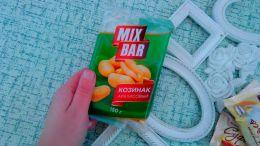 Козинак арахисовый Mix Bar