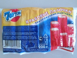 """Крабовые палочки замороженные """"7 футов"""" (имитация)"""