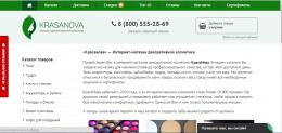 Krasanova.ru