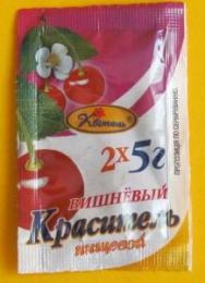 """Краситель пищевой """"Квитень"""" вишневый"""