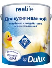 Краска для кухни и ванной Dulux Ослепительно белая