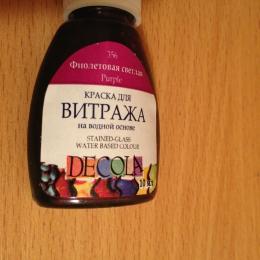 """Краска для витража на водной основе """"Decola"""" фиолетовая светлая"""