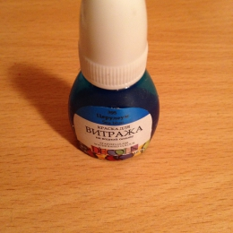 """Краска для витража на водной основе """"Decola"""" церулеум"""