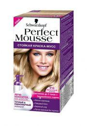 Краска-мусс для волос Schwarzkopf Perfect Mousse тон 910 Пепельный блонд