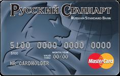 """Кредитная карта от """"Русского стандарта"""""""