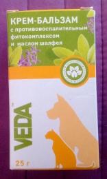 """Крем-бальзам с противовоспалительным фитокомплексом и маслом шалфея """"Veda"""""""