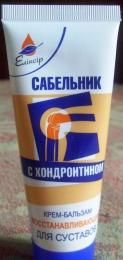 """Крем-бальзам для суставов Эликсир """"Сабельник с хондроитином"""" восстанавливающий"""